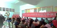 """湟中县人民法院开展""""坚决打赢扫黑除恶专项斗争攻坚战""""主题活动 - 法院"""