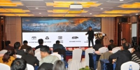 我省举办第二届农村创业创新项目创意大赛 - Qhnews.Com