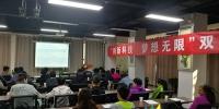 """""""科技创新 梦想无限""""科技领域双创课堂开讲 - Qhnews.Com"""
