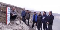 青海省通信管理局组织开展兰西拉光缆干线专题调研圆满结束 - 通信管理局