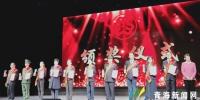 """我省表彰200户2018年青海省""""和谐文明家庭"""" - Qhnews.Com"""
