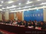厅党组中心组举办提升党员干部意识形态能力专题讲座 - 交通运输厅