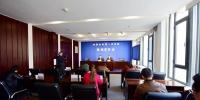 """青海省高院出台意见全面服务和保障""""一优两高""""战略顺利实施 - 法院"""