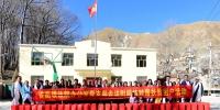 省高级法院办公室党支部深入连点村开展扶贫活动 - 法院
