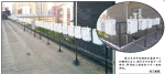 大气网格化监测监管的实践样本 - 西宁市环境保护局
