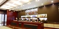 青海省高级人民法院召开审判执行工作推进会 - 法院