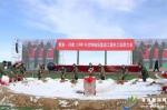 青海—河南±800千伏特高压直流工程开工 系全世界第一条清洁能源外送特高压通道 - Qhnews.Com