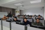 黄河公司宁电分公司举办CAD制图培训班 - Qhnews.Com