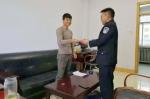 同仁县人民法院依法拘留拒不履行生效判决的老赖 - 法院