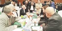 【中国国际进口博览会青海进行时】 在上海,青海再出发拥抱世界 - Qhnews.Com