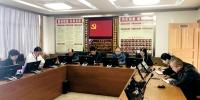 平安区人民法院组织学习新修订《中华人民共和国刑事诉讼法》 - 法院