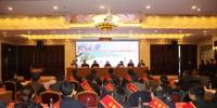全省水库移民工作总结表彰大会在西宁隆重召开 - 国土资源厅