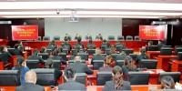 青海省高级人民法院第一司法巡查组对海西法院反馈司法巡查情况 - 法院