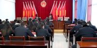 维护民族团结 构建锦绣都兰 - 法院