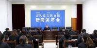 加强业务培训 提高办案能力 - 法院
