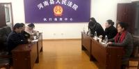 """河南县人民法院向省州人大代表及政协委员汇报""""基本解决执行难""""工作情况 - 法院"""