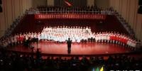 庆祝改革开放40周年 童声共唱社会主义核心价值观 - Qhnews.Com