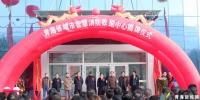 青海首个城市智慧消防数据中心成立 - Qhnews.Com