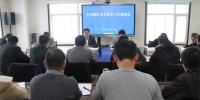 省安全监管局 青海煤矿安监局对岁末年初煤矿安全生产工作进行再安排再部署 - 安全生产监督管理局