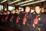 维护宪法权威  建设法治大通 - 法院