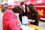 弘扬宪法精神 建设法治中国 - 法院