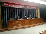 城西法院召开集中整治形式主义和官僚主义工作动员大会 - 法院