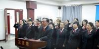 """海东中院开展""""12.4""""国家宪法日系列活动 - 法院"""