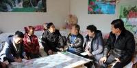 青海省政府残工委第二考核组在海东市开展年度考核调研工作 - 残疾人联合会