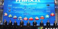 第三届中国•青海国际冰壶精英赛在多巴开赛 - Qhnews.Com