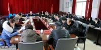 自觉接受政协民主监督  推动法院工作发展进步 - 法院