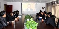 久治县人民法院组织观看庆祝改革开放40周年大会直播 - 法院