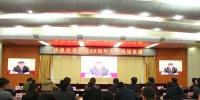 省厅组织收看庆祝改革开放40周年大会直播 - 交通运输厅