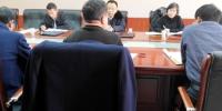 海南中院督导组莅临共和法院督导检查扫黑除恶专项斗争工作 - 法院