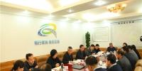 省厅召开党组会议传达学习省委十三届五次全会精神 - 交通运输厅