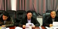 泽库县人民法院组织召开2018年度总结及表彰大会 - 法院