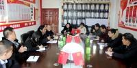 大柴旦矿区人民法院召开庭前准备联席会议 - 法院