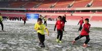 2019年全国青少年体育冬令营 ·青海站足球冬令营开营 - Qhnews.Com