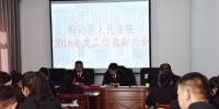 玛沁县人民法院召开2018年度总结表彰大会 - 法院