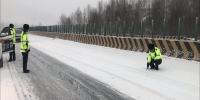【省路政总队】海东高速路政支队高效工作确保雪天道路畅通 - 交通运输厅