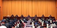 全国生态环境保护工作会议在京召开 - 西宁市环境保护局