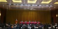全国民委主任会议在京召开省民宗委主任开哇代表我省作大会发言 - 民族宗教局