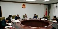 城西法院党组召开2018年度民主生活会 - 法院