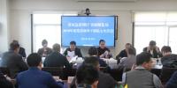 省应急管理厅党组召开2018年度党员领导干部民主生活会 - Qhnews.Com
