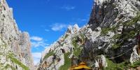 我省发现一处高山峡谷地质遗迹 - Qhnews.Com