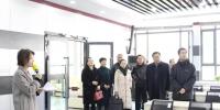取经问道推进黄南州融媒体建设 - Qhnews.Com