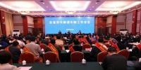 全省河长制湖长制工作会议召开 王建军接见先进集体和个人 刘宁讲话(图) - 水利厅