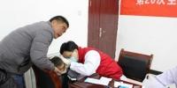 青海省残联组织开展第20次爱耳日系列宣传教育活动 - 残疾人联合会
