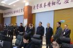 中国联通青海分公司来我厅调研座谈信息化工作 - 交通运输厅