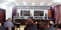 平安区人民法院依托电子送达 推进审判执行 - 法院