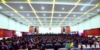 青海首例黑社会性质组织犯罪案件宣判 - Qhnews.Com